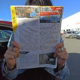 Article de presse pleyber christ My Planedenn